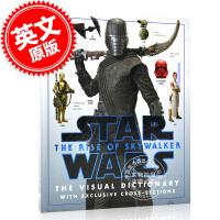 现货 星球大战正传9天行者崛起视觉百科字典词典 DK英文原版 Star Wars the Rise of Skywal