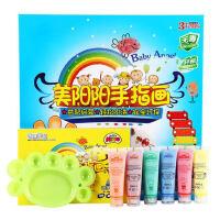 美阳阳儿童手指画颜料安全无毒可水洗彩色宝宝涂鸦画套装玩具
