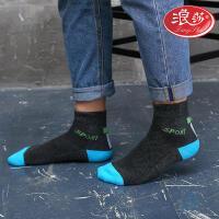 6双浪莎男袜夏季薄款中筒吸汗防臭短袜男士纯棉运动袜子夏天棉袜