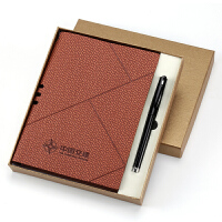 记事本子笔礼品套装加厚简约皮面记事本礼盒定做定制封面笔记本子