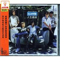 正版音乐 五月天第三张专辑:人生海海[再版] CD 光碟专辑CD唱片
