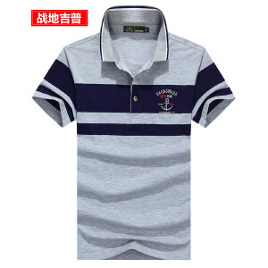 战地吉普夏季男士短袖T恤 翻领条纹商务休闲POLO衫