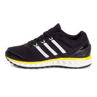 Adidas阿迪达斯男鞋女鞋 运动休闲跑步鞋 S76794 现