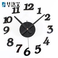 华洛芙 欧式创意挂钟客厅钟表DIY艺术美式时尚挂钟装饰墙贴表家用石英钟 其他