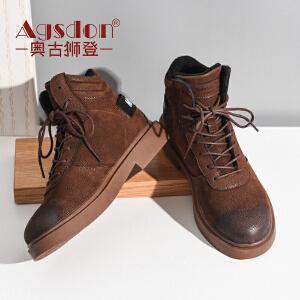 【景甜同款】奥古狮登新款马丁靴女英伦风韩版百搭女靴冬季加绒短靴子