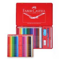 德国辉柏嘉红色铁盒1159经典水溶彩铅24色/36色/48色/60色水溶性彩色铅笔专业美术涂色填色绘画笔手绘笔彩色铅笔红色铁盒