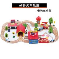 男孩积木儿童玩具小火车轨道木质套装磁性电动车头3-5-7岁