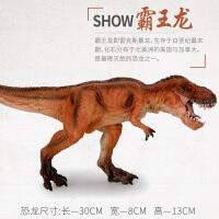 霸王龙暴龙 模型儿童男女孩礼物实心仿真野生动物恐龙模型玩具