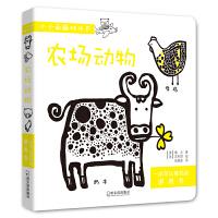 哈尔滨出版社:小小画廊推拉书:农场动物