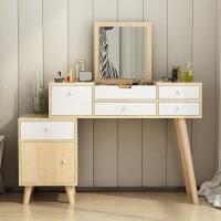 【一件3折】梳妆台现代简约卧室小户型ins风收纳柜翻盖书桌一体经济型化妆桌