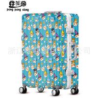 2018新款印花铝框旅行箱 拉杆箱男女登机行李箱万向轮学生旅行箱