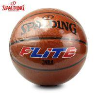 SPALDING斯伯丁篮球PU皮Trend系列Flite篮球室内外通用耐磨防滑7号篮球74-507Y