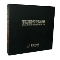 原装正版 中国营销启示录 20VCD +书 企业培训学习视频 光盘