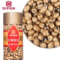 【如水坚果 红糖黑豆470g】香酥即食黑豆休闲零食特产