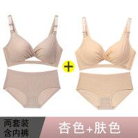 胸罩女�纫绿籽b�o�圈薄款文胸少女加厚聚�n收副乳防下垂性感小胸