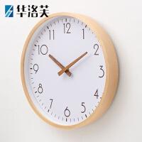 华洛芙 北欧简约挂钟实木现代时钟表卧室客厅静音石英钟创意日式装饰挂表
