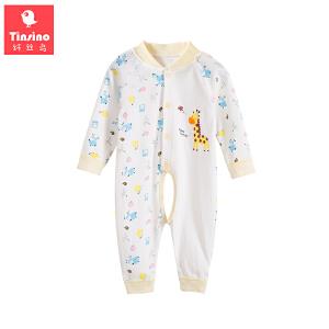【1件3折价:29.7】纤丝鸟(TINSINO)婴儿连体哈衣宝宝长袖哈衣爬爬衣