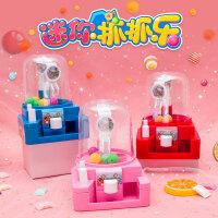 儿童迷你抓娃娃机抓捕球机夹娃娃扭蛋机小型夹糖果机少女桌面玩具