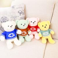 毛绒玩具熊公仔可爱熊猫布娃娃抱抱熊玩偶生日礼物女孩