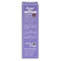 【当当自营】康馨儿 花露护肤水65ml