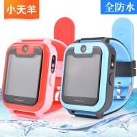 小天羊 儿童电话手表 防水触摸屏智能手表学生手机儿童智能手表 学生儿童电话手表防丢穿戴通话手环