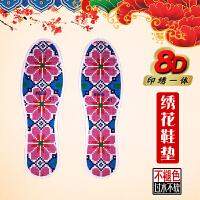 新款自绣十字绣针孔鞋垫半成品全布手工刺绣绣花鞋垫