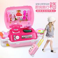 儿童过家家宝宝厨房做饭玩具仿真煮饭拉杆箱套装