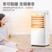 格力(GREE)KS-15X60RD冷暖两用 空调扇 家用智能遥控wifi定时电风扇移动制冷水冷小空调冷风暖风机遥控控制