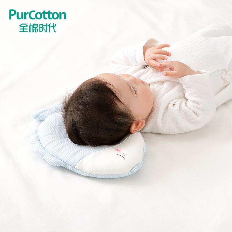 全棉时代 婴儿蓝白格小鱼纱布定型枕34x21cm1件/袋