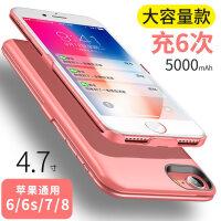 iphone6背夹式充电宝X苹果7plus电池68PX手机壳冲便携器6sp移动电源小巧大容量夹背