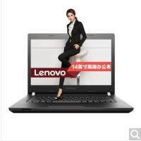 联想(Lenovo)昭阳K41-80 14英寸轻薄笔记本电脑 高端办公本 I7-6500U/8G内存/1TB硬盘/Wi