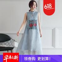原创2018夏装新款中国风女装改良版旗袍欧根纱无袖连衣裙刺绣背心长裙GH032