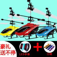 小黄人玩具感应飞机飞行器悬浮充电遥控直升机