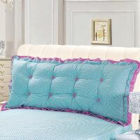 御目 床头大靠垫 韩式棉斜纹印花盯扣床头沙发靠垫大靠背靠枕家居床上用品