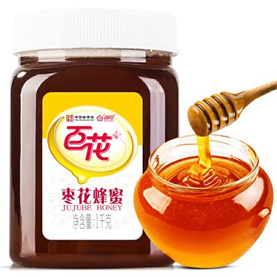 中华老字号 百花牌枣花蜂蜜1000g初秋滋补 选百花