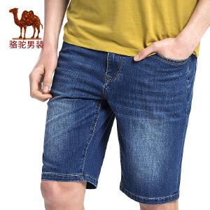 骆驼男装 夏季新款微弹中腰水洗拉链青春男青年短裤牛仔裤
