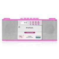 熊猫(PANDA) F-233语言复读机收录机 u盘磁带MP3录音机转录机usb播放器播放机插卡学习机(红色)