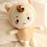 玩偶毛绒玩具荞麦君布娃娃公仔女友生日礼物礼品