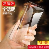 华为荣耀10钢化膜play手机8X游戏magic2保护note10贴膜V10全屏v9畅玩
