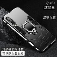 小米9手机壳K20pro红米note7保护套redmi软壳8/6X/max3/mix3/mix2S全