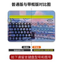 罗技K480键盘贴纸ipad无线蓝牙键盘K380按键贴K780全覆盖键盘贴膜卡通可爱装饰定制diy键