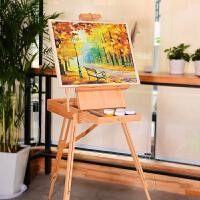 榉木升降实木画架便携油画箱写生油画架木制手提美术绘画工具箱可支架式外出写生箱体折叠架子
