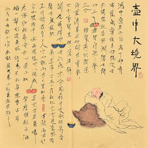 当代著名画家王伯阳67 X 67CM人物画gr01378