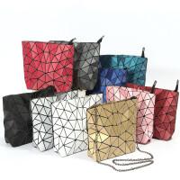 茉蒂菲莉 女包 新款日韩折叠几何菱格时尚拉丝折叠个性潮流女单肩斜跨小包
