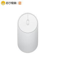 【苏宁易购】小米无线蓝牙4.0鼠标 家用笔记本电脑男女生游戏办公
