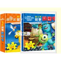 正版 迪士尼故事拼图书.全两册 怪兽大学+ 狮子王 益智拼图书 0-3-6岁宝宝拼图幼儿智力开发 宝宝早教益智力玩具书