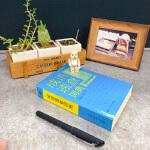 成语速查词典,张国强,人民教育出版社,9787107215421,【正版书籍,70%城市次日达】