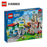 LEGO乐高积木城市组City系列60292城市中心