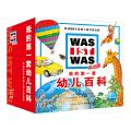 """我的第一套官网百科(超值礼盒装,精装全14册,德国经典官网百科!""""WAS IST WAS""""(什么是什么)是源自德国的科普品牌,专为学龄前儿童设计,内容贴近生活,官网园大宝必备小百科!)"""