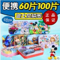 儿童礼物 迪士尼木质铁盒拼图 60片 益智玩具3-6周岁男女孩 米奇 汽车总动员 人鱼公主 愤怒的小鸟 小公主苏菲亚 哆啦A梦 拼图游戏